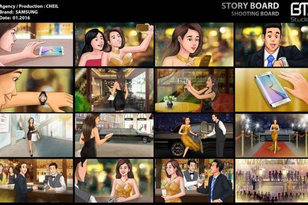 CHEIL-Samsung-012016